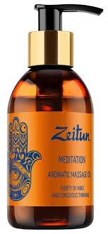 Сколько стоит Масло для тела <b>Zeitun ароматическое массажное</b> ...