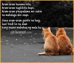 Sweet Tagalog Love Quotes and Messages | Girl Banat via Relatably.com