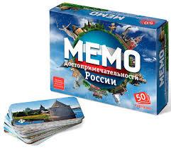 Комплект <b>игровых</b> карточек для игры в Мемо ...