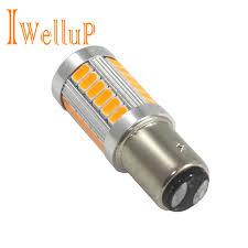 <b>2pcs</b> P21W 1156 1157 LED <b>BA15S BAY15D 33SMD</b> Bake Lights ...