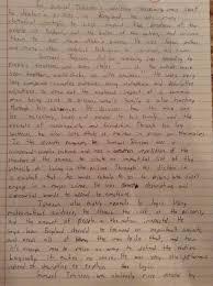 rhetorical strategies essay short analysis essay nate ellsworth s junior portfolio nate ellsworth s junior portfolio
