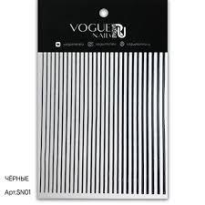 Vogue Nails, <b>Силиконовые полоски</b>, черные - купить в интернет ...