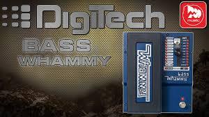 <b>DIGITECH</b> BASS <b>WHAMMY</b> - басовый питч-шифтер/гармонайзер ...