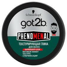 Купить <b>Глина</b> для волос <b>Got2b Phenomenal текстурирующая</b>, 100 ...