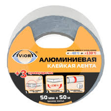 <b>Клейкая лента алюминиевая Aviora</b>, 50мм* 50м, негорючая ...