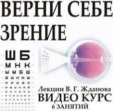 41 Best katarakta images | Health, Eye sight improvement, Eye ...