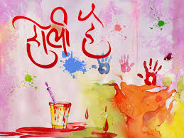 holi happy holi holi festival happy holi happy holi festival 2017 happy holi festival 2017