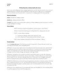 cover letter for clerk position curriculumvitae cover letter happytom co resume headline entry level professional resume data entry cover letter sample