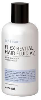 <b>Concept</b> Top Secret #2 <b>Крем</b>-<b>фиксатор для волос</b>, 250 мл ...