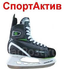 <b>Коньки</b> хоккейные <b>Larsen</b> Forсe. р.43 - <b>Коньки</b> во Владивостоке