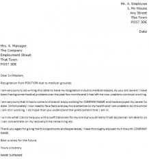 letter of resignation due to medical reasons
