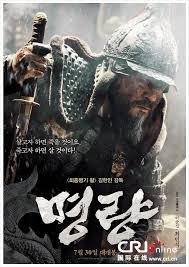 【劇情】鳴梁:怒海交鋒線上完整看 The Admiral: Roaring Currents