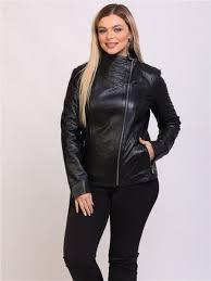 Кожаная <b>куртка Expo Fur</b> 11844260 в интернет-магазине ...