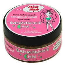 Купить расслабляющий <b>сахарный скраб</b> для тела <b>Ванильные</b> ...