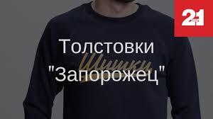 Товары 21SHOP Самара – 354 товара | ВКонтакте
