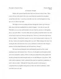 descriptive and narrative essay sample personal narrative essays sample personal narrative essays narrative essays about life what a narrative essay personal narrative essay descriptive