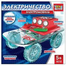 Электронный <b>конструктор ГОРОД МАСТЕРОВ</b> Электричество ...