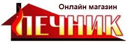 Казан <b>чугунный</b> 4,5 литра с крышкой плоское дно Узбекистан по ...