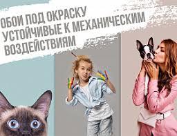 <b>ОБОИ Victoria Stenova</b>