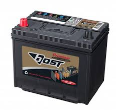 <b>Аккумуляторная батарея</b> 75B24R 58Ah CCA 510 <b>BOST</b> PREMIUM ...