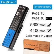 <b>KingSener Korea Cell BTY M6H</b> Battery For MSI GE62 GE72 GP62 ...