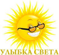 <b>Лампа</b> светодиодная <b>Gauss</b> elementary <b>шар</b> 8W Е27 2700К в ...