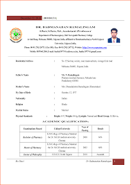 9 cv format for teachers fresher event planning template how to write a resume for a fresher teacher