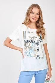 Купить женскую одежду <b>Gerry Weber</b> в интернет-магазине X-MODA