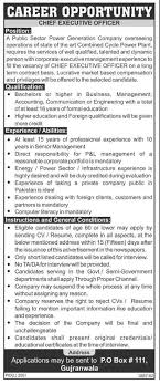vacancy of chief executive officer gujranwala newjobs pk get job updates in your email directly