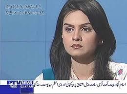 Status : Offline, Sadia Afzal anchor person - sadiaafzaalptvnpinstripe002_enegc