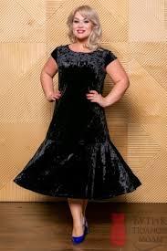Бутик Полной <b>Моды</b>   <b>LADY</b>-XL.RU — купить одежду больших ...