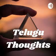 Telugu Thoughts
