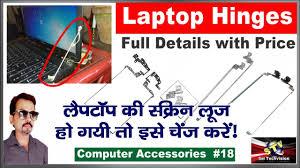 original laptop lcd hinge for hp pavilion 15 g 15 h 15 r 15 s 250 g3 15 g003 15 r011 15 r21tx 15 r032tx am14d000100 am14d000200