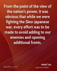 Hideki Tojo Quotes | QuoteHD via Relatably.com