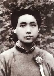 """El """"marxismo"""" de Mao Zedong en la versión original de """"Análisis de las clases de la sociedad china"""" - texto de Facundo Borges acerca de la """"deficiente"""" formación marxista de Mao en 1926 - publicado en el blog Crítica marxista-leninista Images?q=tbn:ANd9GcTvR-4jW7ZpUVjqHzKSN-_eAS_XYaft_ffbqiZ0jM5A-EFRhzIp"""
