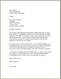 job offer cover letter sample