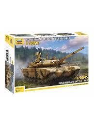 <b>Сборная модель</b> Российский основной боевой танк <b>Т</b>-<b>90МС</b> ...