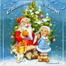 Новогодняя елка для детей сценарий праздника
