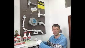 <b>Сифон для душевого поддона</b> Viega Domoplex - YouTube