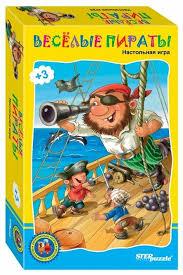<b>Настольная игра Step puzzle</b> Веселые пираты — купить по ...