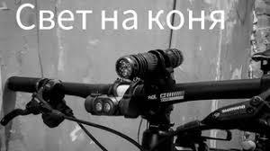Видеозаписи DVA Hobby KYDEX, <b>ФОНАРИ</b> и EDC тематика ...