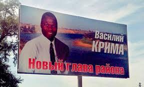В результате теракта в Буркина-Фасо погибла украинская семья с 9-летним ребенком, - Климкин - Цензор.НЕТ 2782