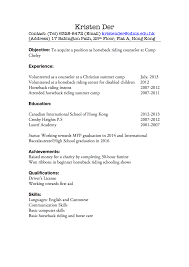 resume sample resume