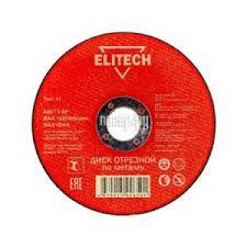 <b>Диск Elitech 1820.015700 отрезной</b> по металлу 180x1.6x22mm