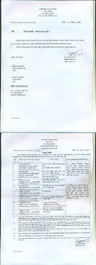 directorate of sports government job circular ds gov bd sports government job