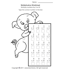 Multiplication Worksheets - Multiply Numbers by 1 to 10Print Worksheet
