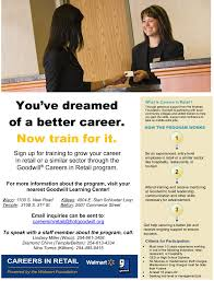 careers in retail new participant flier 3 22 16