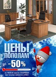 <b>Тайпит</b>-<b>мебель</b>: Официальный сайт <b>Тайпит</b>. Интернет-магазин ...