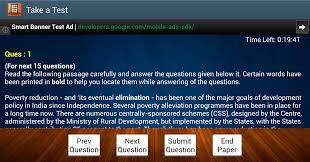 interview question bank android apps on google play interview question bank screenshot