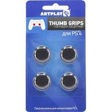 <b>Накладка защитная на джойстики</b> геймпада Artplays Thumb Grips ...